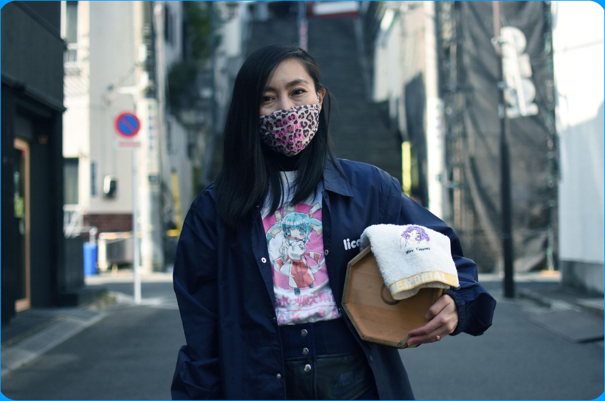 Kanako Mihashi