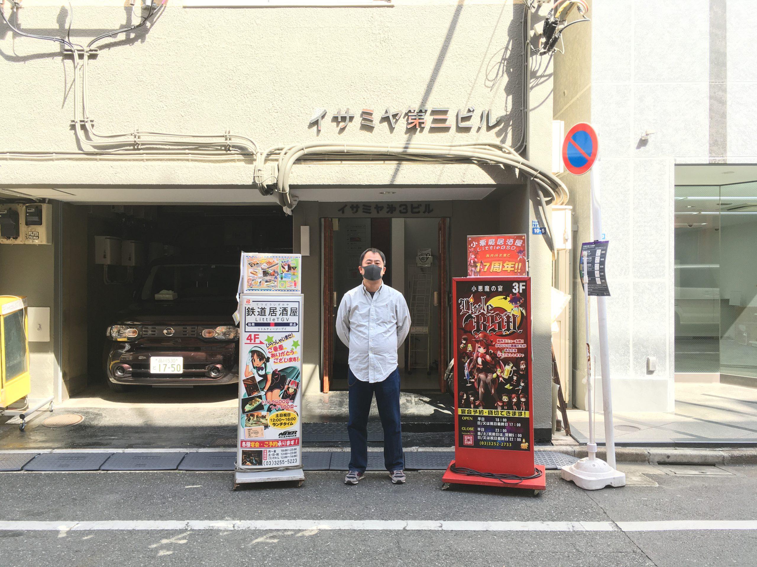 坪川学<br>(株式会社 Licurio)